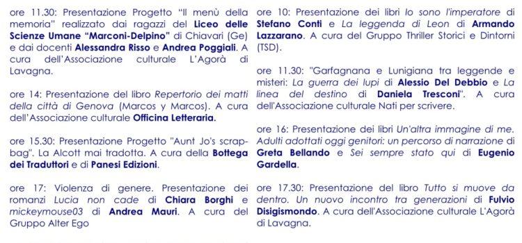 Il programma della Sala Ginepro: presentazioni e incontri speciali